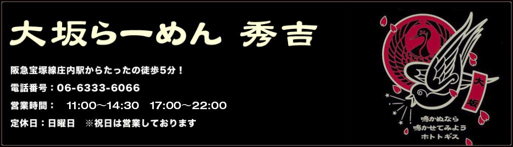 banner-l-200525